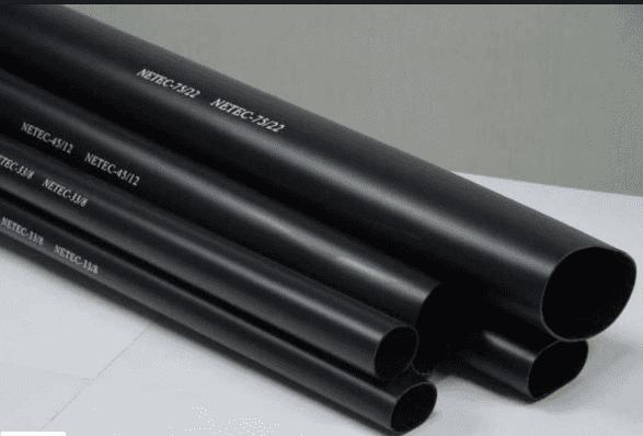 (HN601033+)熱縮套管