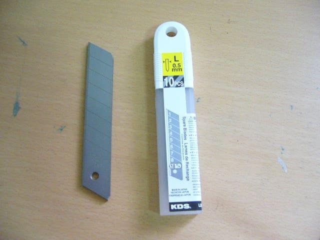 (HT316011)KDS刀片