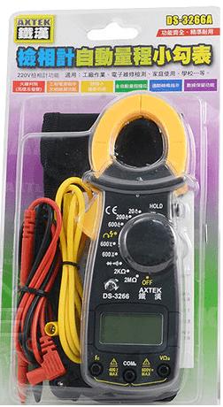 (HT430110)數位三用鉤錶DS-3266A