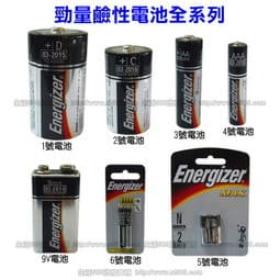 (HT436040)電池表