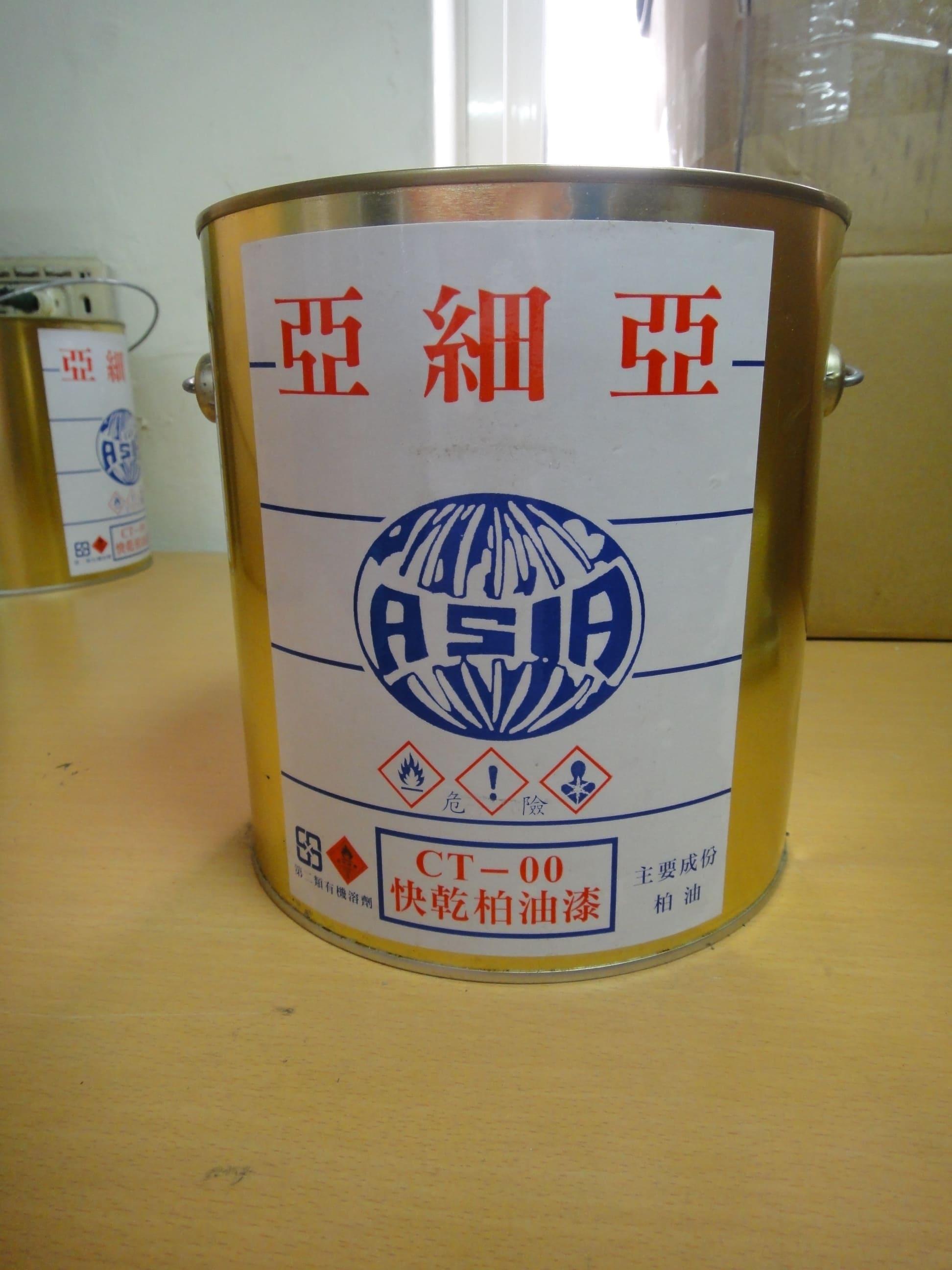 (HT501130)柏油 1加侖